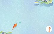 RAPAEL Smart Kids Exercise Spotlight: Hungry Fish